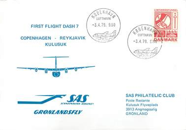 "LETTRE 1 ER VOL / SCANDINAVIE ""Copenhague / Reykjavik, 3 avril 1979"""