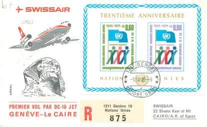 """LETTRE 1 ER VOL / ONU """"Genève / Le Caire, 1er novembre 1975"""""""