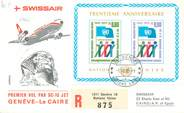 "1 Er Vol LETTRE 1 ER VOL / ONU ""Genève / Le Caire, 1er novembre 1975"""