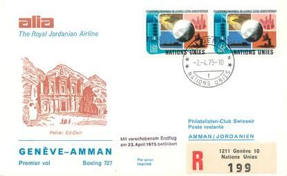 """LETTRE 1 ER VOL / ONU """"Genève / Amman, 2 avril 1975"""""""