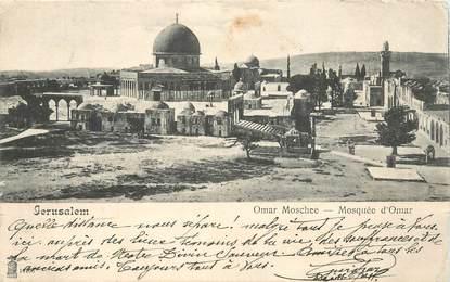 "CPA ISRAEL ""Jérusalem, Mosquée d'Omar"""