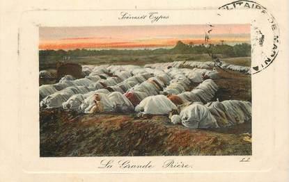 """CPA ALGERIE """"La Grande Prière"""" / ORIENTALISME / SCÈNES ET TYPES"""