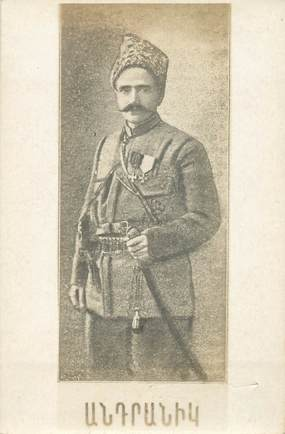 "CARTE PHOTO ARMENIE ""Chabanian"""