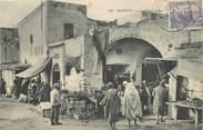 """Tunisie CPA TUNISIE """"Bizerte, la ville arabe"""""""