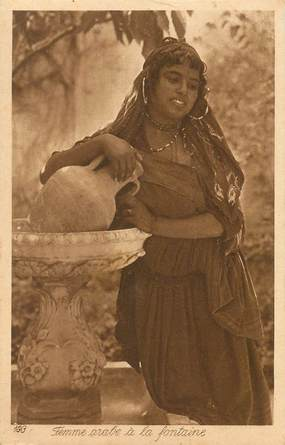 "CPA TUNISIE ""Femme arabe à la Fontaine"""