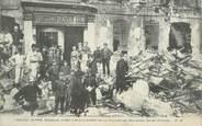 """02 Aisne CPA  FRANCE 02 """"Saint Quentin, incendie des Etablissements Séret Frères 1908"""" / POMPIER"""