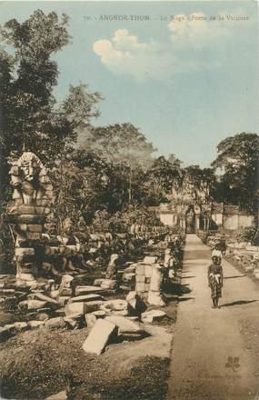 """CPA CAMBODGE """"Angkor Thom"""""""