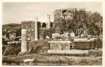 "CPA LIBAN ""Byblos"""