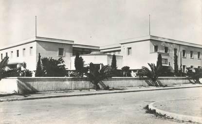 """CPSM MAROC """"Oujda, Hotel Terminus"""""""