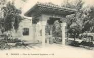 """Maroc CPA MAROC """"Tanger, la Place du Consulat d'Angleterre"""""""