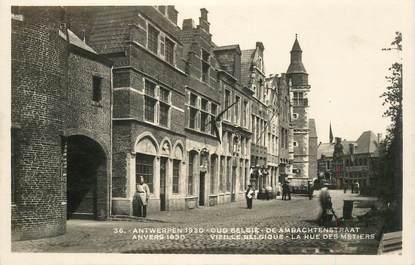 """CPA BELGIQUE """"Anvers 1930, la rue des métiers"""""""