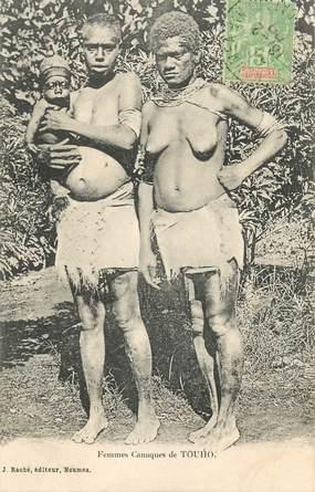 """CPA NOUVELLE CALEDONIE """"Femmes canaques de Touho"""" / NU"""
