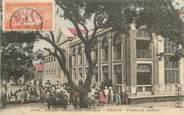 """Afrique CPA SENEGAL """"Dakar, palais de justice"""""""