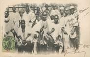 """Afrique CPA SENEGAL """"Danseurs sénégalais"""""""