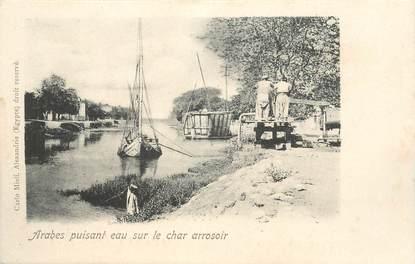 """CPA EGYPTE """"Arabes puisant eau sur le char arrosoir"""""""