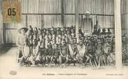 """Afrique CPA GABON """"Ecole indigène de Tchimpèze"""""""