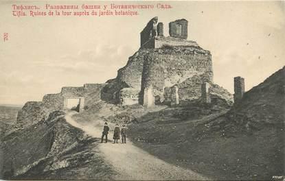"""CPA RUSSIE """"Tiflis, ruines de la Tour auprès du jardin botanique"""""""