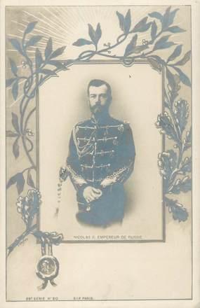 "CPA RUSSIE ""Nicolas II"""
