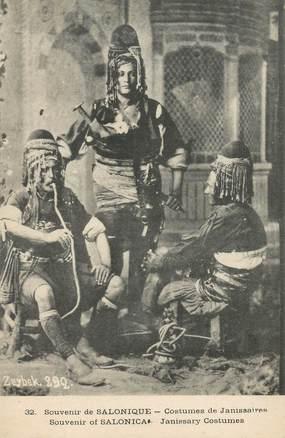 """CPA GRECE """" Costumes de Janissaires"""""""