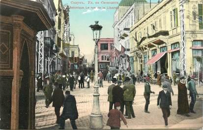 "CPA GRECE "" Salonique, Rue de la Liberté"""