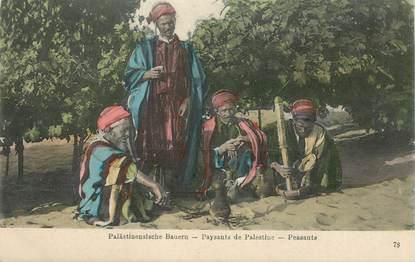 """CPA PALESTINE """"Paysans"""""""