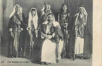 "CPA SYRIE ""Emir Moudchem"""