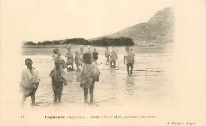"CPA ALGERIE ""Laghouat"""