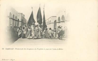 """CPA ALGERIE """"Laghouat, Promenade des drapeaux du Prophète, le jour de l'Aïd el Kébir"""""""