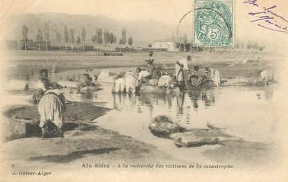 """CPA ALGERIE """"Aïn Sefra, la place et la rivière"""""""