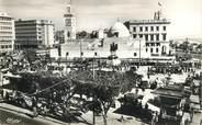 """Algerie CPSM ALGERIE """"Alger, Place du Gouvernement"""""""