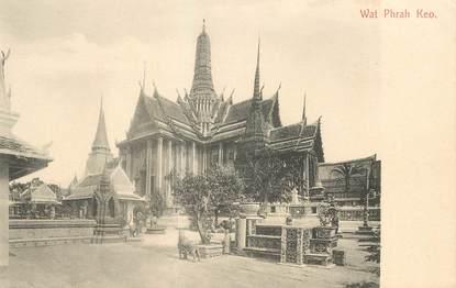 CPA THAILANDE / SIAM