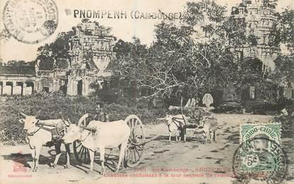 """CPA CAMBODGE """"Angkor Vat"""""""