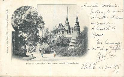 "CPA CAMBODGE ""Phnom Penh"""