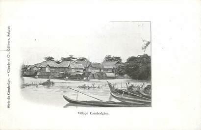 "CPA CAMBODGE ""Phnom Penh, village cambodgien"""