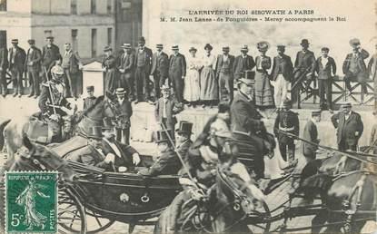 """CPA CAMBODGE """" L'arrivée du Roi Sisowath à Paris"""""""