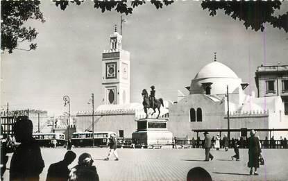 """CPSM ALGERIE """"Alger, la place du gouvernement"""""""