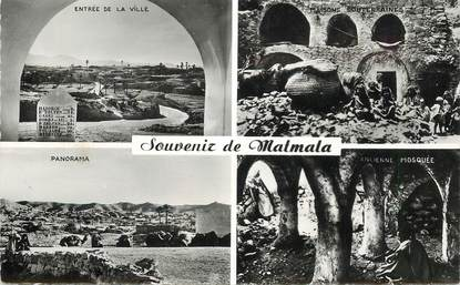 """CPSM TUNISIE """"Matmata"""""""