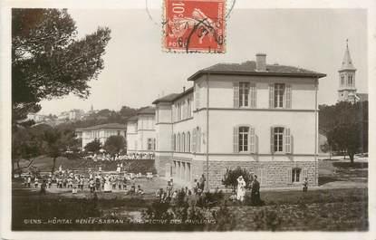 "CPA FRANCE 83 "" Giens, L'Hôpital Renée Sabran """
