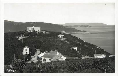 """CPSM FRANCE 83 """"Ile du Levant, Les Arbousiers, Le rond point"""""""