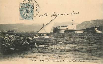 """CPA FRANCE 83 """"Toulon, Entrée du port, la Petite Passe"""""""