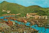 Asie CPSM CHINE / HONG KONG