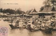 "Asie CPA THAILANDE / SIAM ""Marché flottant, Ayuthia"""