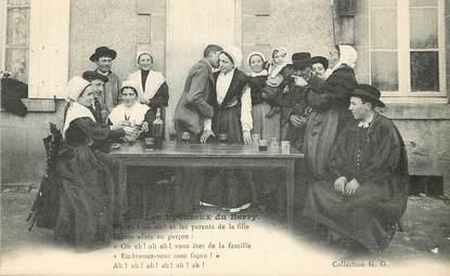 """/ CPA FRANCE 18 """"Les Epouseux  du Berry"""""""