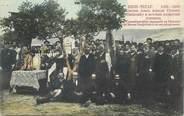 """Europe CPA SERBIE """"Commémoration du soulèvement serbe contre les Turcs 1804/1813, les Héros de la Révolte"""""""