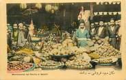 """Asie CPA IRAN """"Marchand de fruits à Recht"""""""
