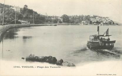 """CPA FRANCE 83 """"Toulon, Plage des Tamaris"""""""