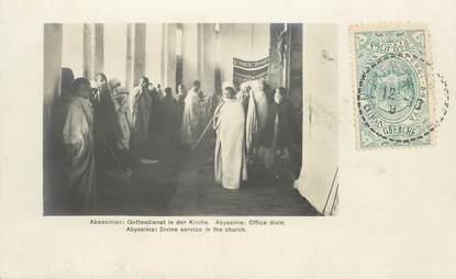 """CPA ETHIOPIE """"Abyssinie"""""""