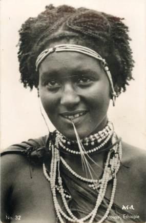 CPA ETHIOPIE