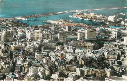 """CPSM MAROC """"Casablanca, les grands hotels"""""""