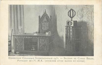 """CPA FRANCE 75002 """" Paris, Pavillon de l'UMK """" / EXPOSITION COLONIALE INTERNATIONALE DE 1931"""
